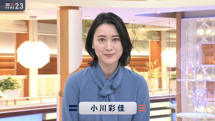 2020年10月19日小川彩佳の画像02枚目
