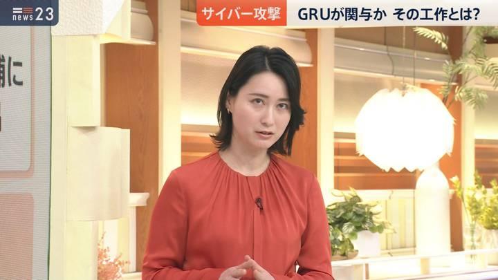 2020年10月20日小川彩佳の画像04枚目