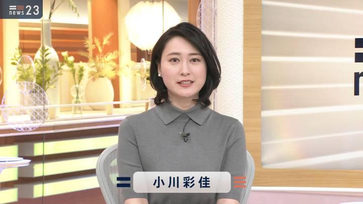 2020年10月26日小川彩佳の画像01枚目