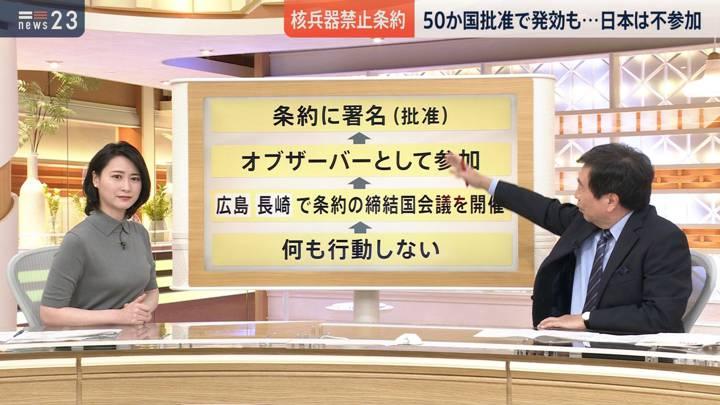 2020年10月26日小川彩佳の画像06枚目