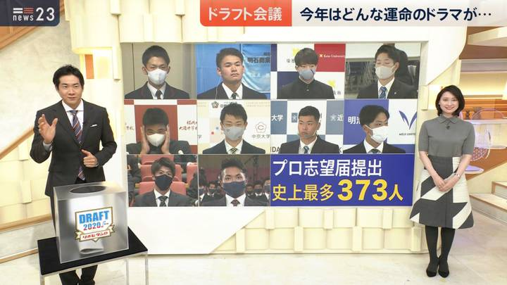 2020年10月26日小川彩佳の画像09枚目