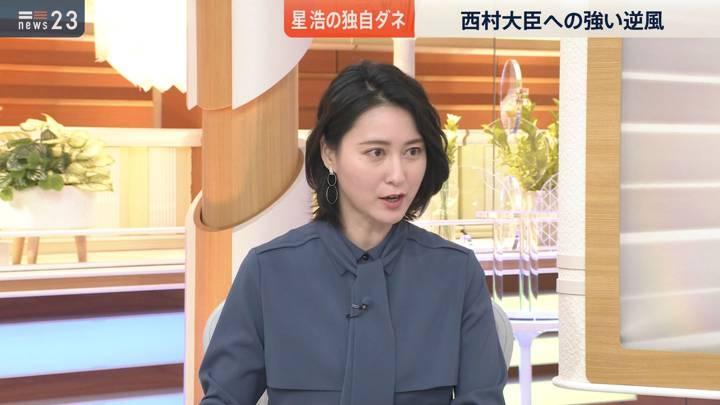 2020年10月27日小川彩佳の画像10枚目