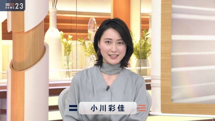2020年10月28日小川彩佳の画像01枚目