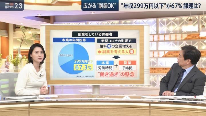 2020年10月29日小川彩佳の画像06枚目