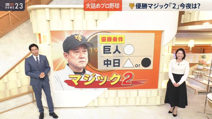 2020年10月29日小川彩佳の画像07枚目