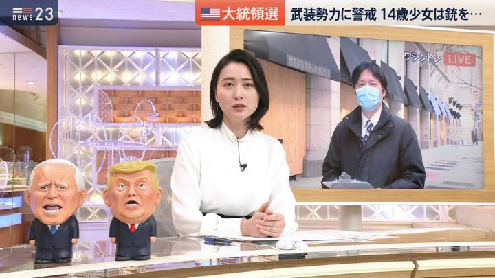 2020年11月02日小川彩佳の画像03枚目