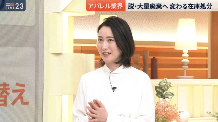 2020年11月02日小川彩佳の画像05枚目