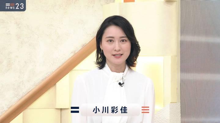 2020年11月03日小川彩佳の画像01枚目
