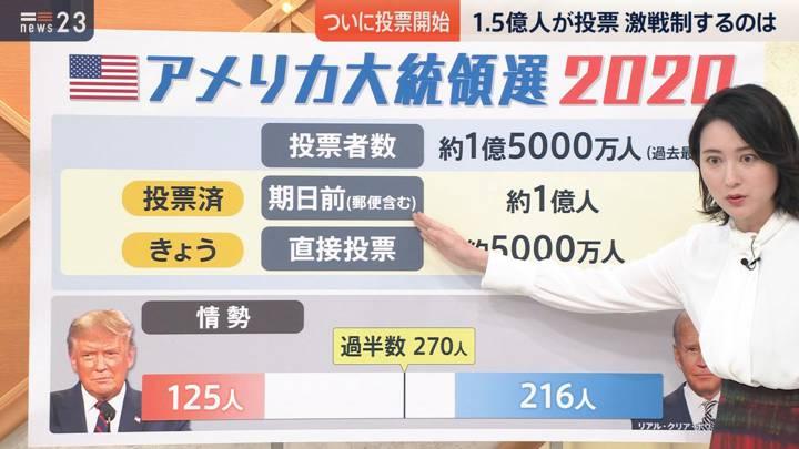 2020年11月03日小川彩佳の画像03枚目