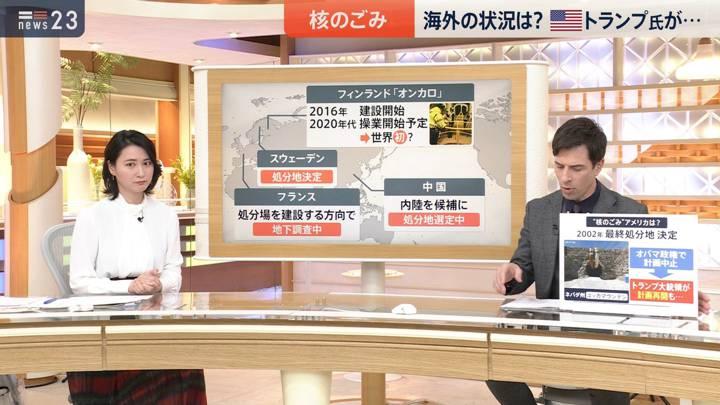 2020年11月03日小川彩佳の画像06枚目