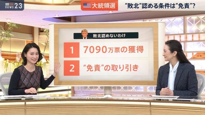 2020年11月09日小川彩佳の画像03枚目