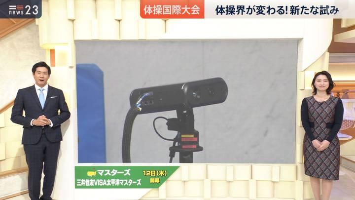 2020年11月09日小川彩佳の画像07枚目