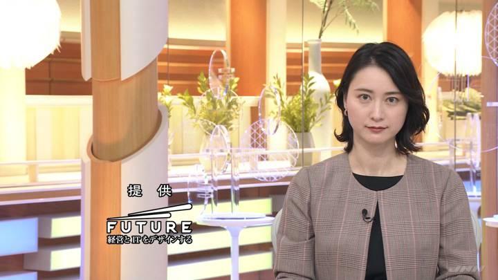 2020年11月10日小川彩佳の画像01枚目