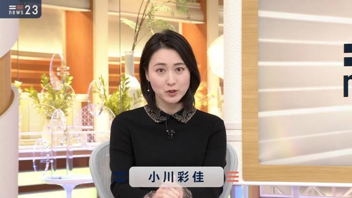 2020年11月13日小川彩佳の画像07枚目