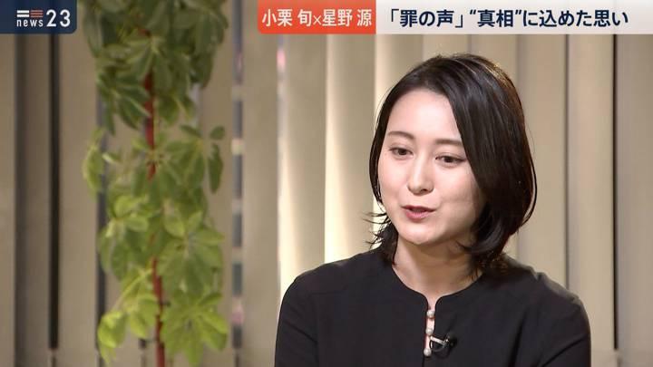2020年11月13日小川彩佳の画像11枚目