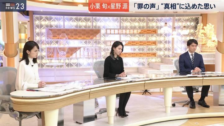 2020年11月13日小川彩佳の画像13枚目