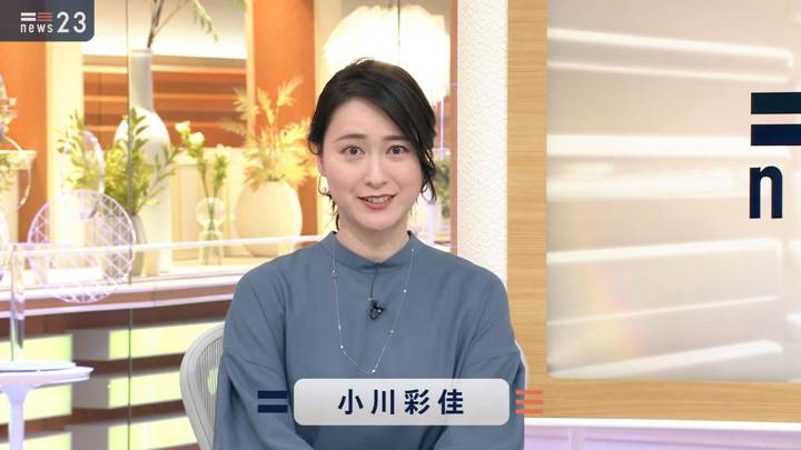 2020年11月16日小川彩佳の画像02枚目