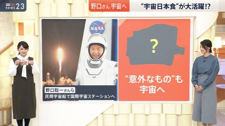 2020年11月16日小川彩佳の画像04枚目