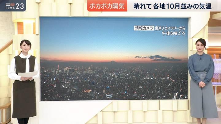 2020年11月16日小川彩佳の画像10枚目