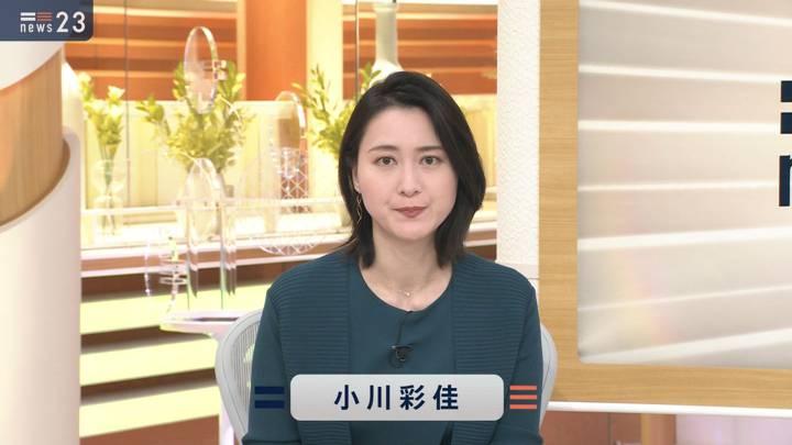 2020年11月17日小川彩佳の画像05枚目