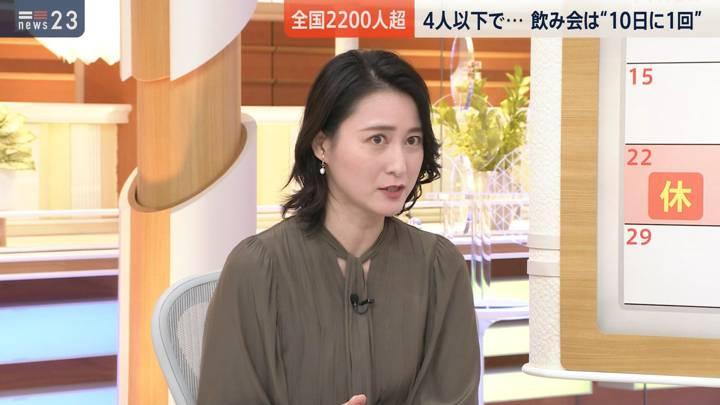 2020年11月18日小川彩佳の画像03枚目