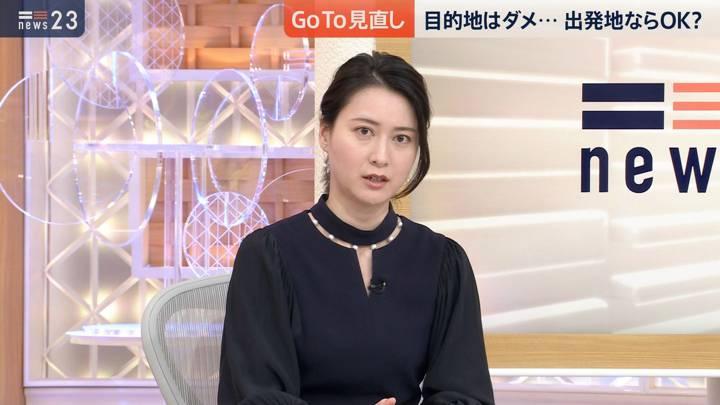 2020年11月23日小川彩佳の画像07枚目