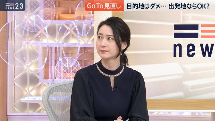 2020年11月23日小川彩佳の画像08枚目