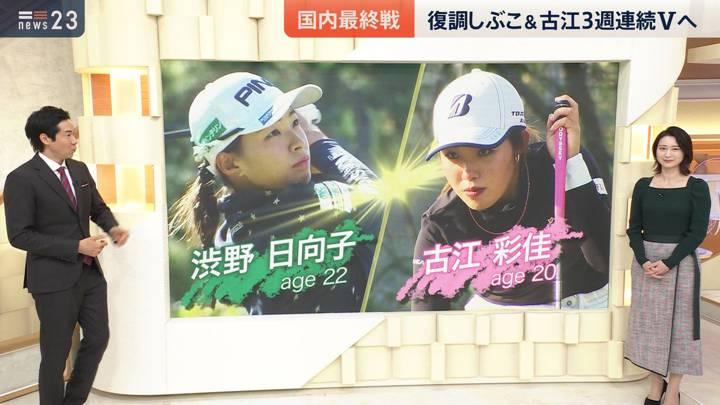 2020年11月27日小川彩佳の画像13枚目