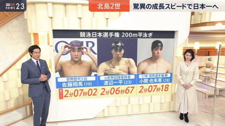 2020年12月02日小川彩佳の画像09枚目