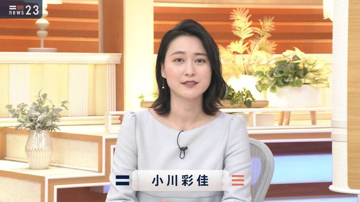 2020年12月03日小川彩佳の画像02枚目