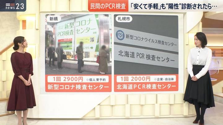 2020年12月07日小川彩佳の画像04枚目