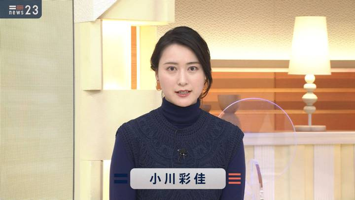 2020年12月10日小川彩佳の画像01枚目