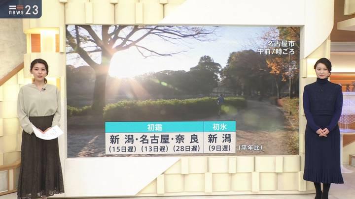 2020年12月10日小川彩佳の画像08枚目