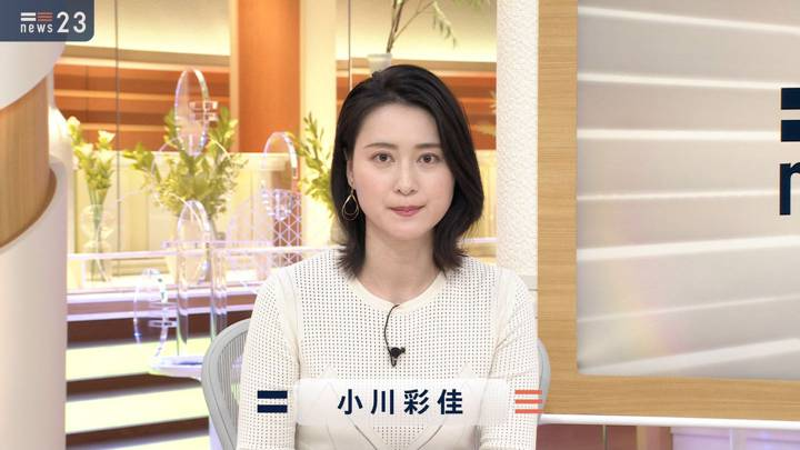 2020年12月11日小川彩佳の画像01枚目