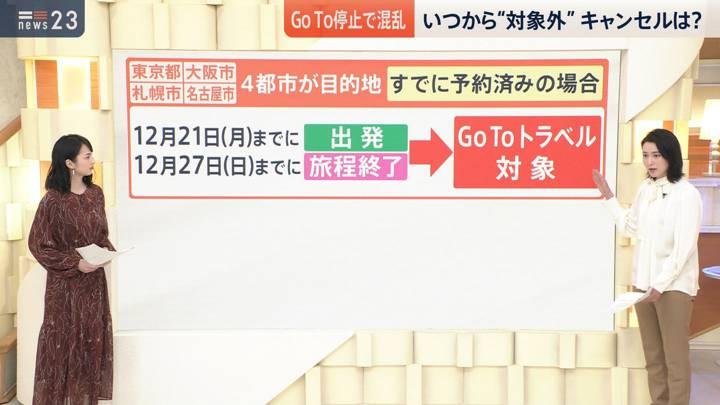 2020年12月15日小川彩佳の画像05枚目