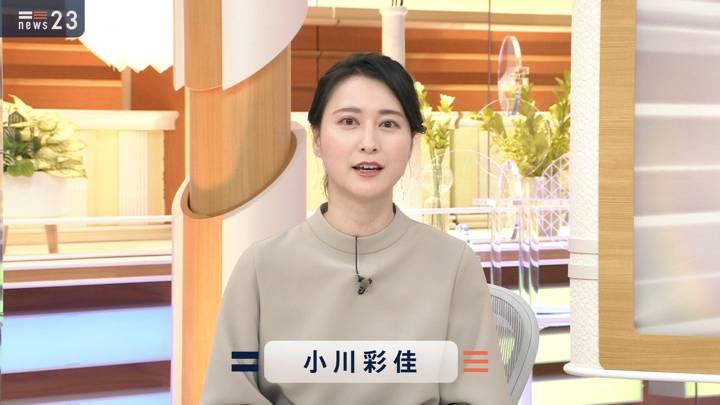 2020年12月16日小川彩佳の画像02枚目