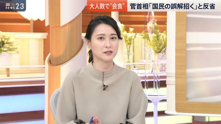 2020年12月16日小川彩佳の画像04枚目