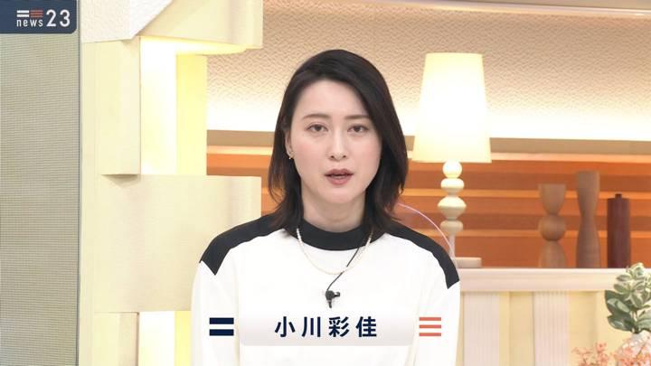 2020年12月23日小川彩佳の画像02枚目
