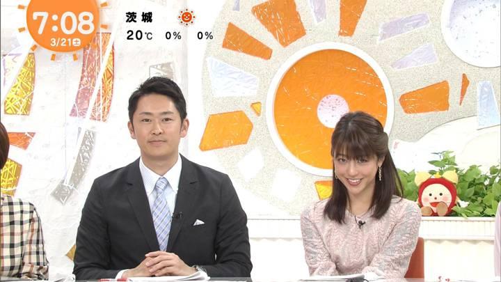 2020年03月21日岡副麻希の画像02枚目