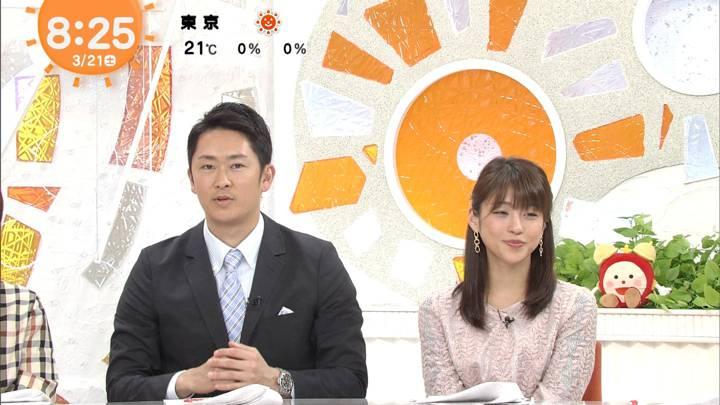 2020年03月21日岡副麻希の画像06枚目