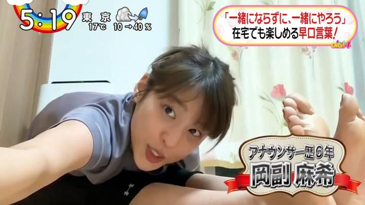2020年04月24日岡副麻希の画像01枚目