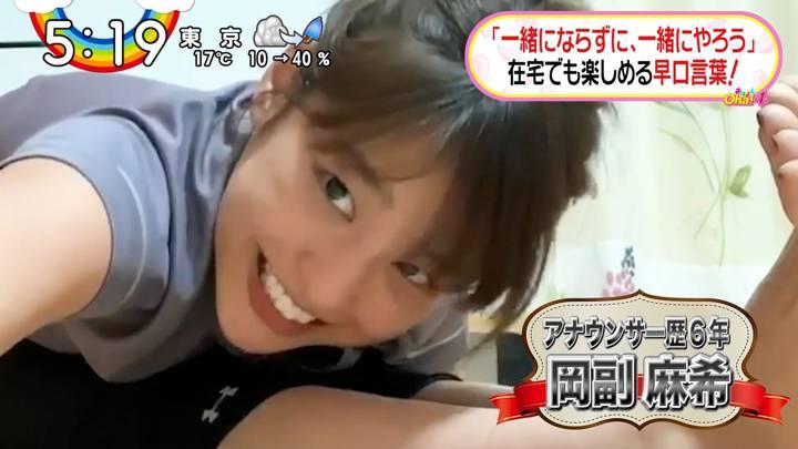 2020年04月24日岡副麻希の画像02枚目
