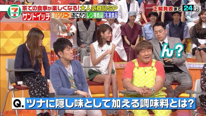 2020年04月25日岡副麻希の画像04枚目