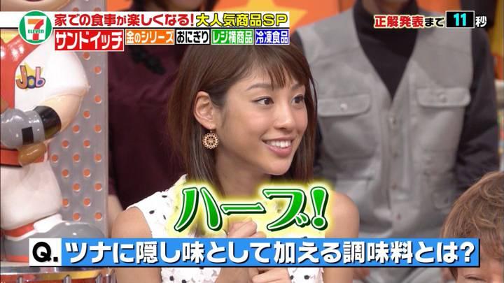 2020年04月25日岡副麻希の画像09枚目