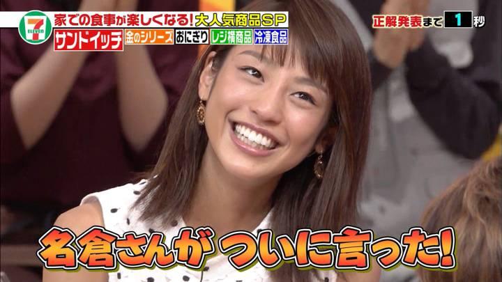 2020年04月25日岡副麻希の画像12枚目