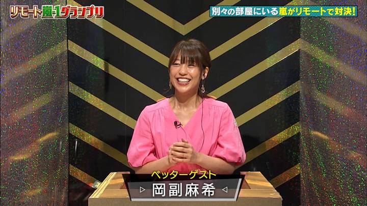 2020年05月21日岡副麻希の画像01枚目