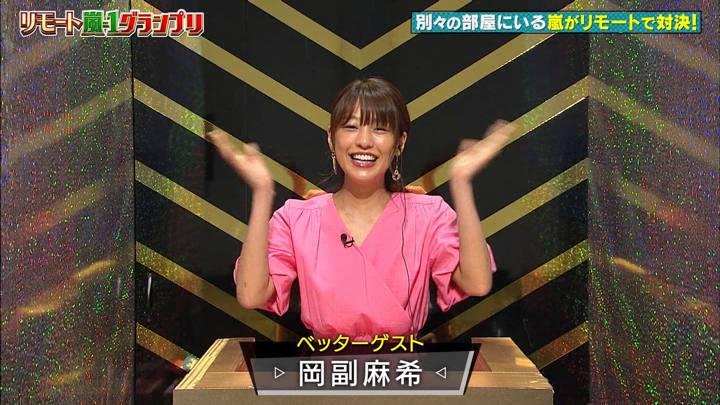 2020年05月21日岡副麻希の画像02枚目