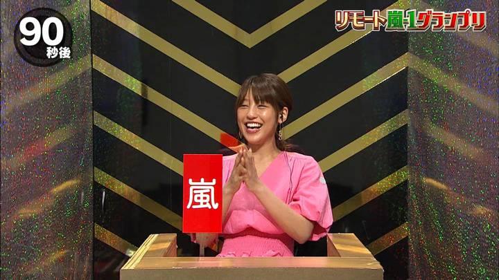 2020年05月21日岡副麻希の画像05枚目