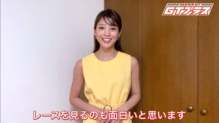 2020年05月24日岡副麻希の画像10枚目