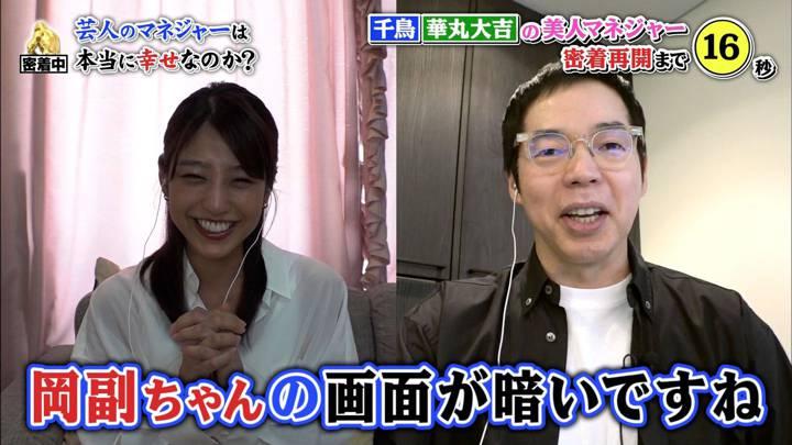 2020年06月01日岡副麻希の画像01枚目